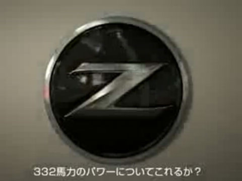 370Z North America Web CM