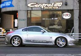 Central 20 Z33 Fairlady Z